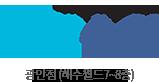 < 2019년 초등학교 생존 수영 교육 수료 > > 갤러리